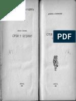Srbi u Budimu Dusan J Popovic 1952