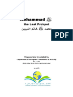 Mohammed - The Last Prohpet