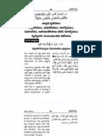 RS1 Chap 127 Page 0996 Riyad Us Saleheen Hadeesu Kiranaalu Vol 1