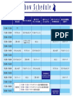 Cinema Performance2019 Timetable