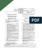 54502868-NTSE-STAGE-2-MAT-Paper-2009.pdf