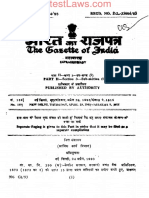 He Post Office (Monthly Income Account) (Amendment) Rules, 1993.