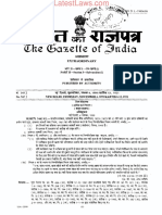 Post Office Recurring Deposit ( Amendment ) Rules, 1999.
