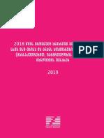 2018 წლის ეროვნული ანგარიში გეი კაცების, სხვა MSM-ებისა და ტრანს ადამიანების უფლებების (განსაკუთრებით, ჯანმრთელობის უფლების) დარღვევის შესახებ