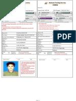 DepositSlip-NAT194-2529727539948