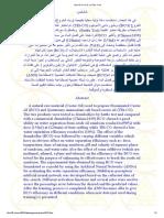 noorkaseem.pdf