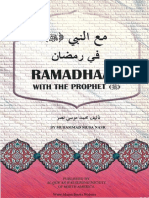 Ramadan with the Prophet - 1999 - By Muhammad Musa Nasr
