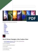 The 42 Divine Principles of Maat