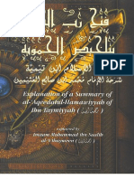Explanation of a Summary of Aqeedatul Hamawiyyah of Ibn Taymiyyah