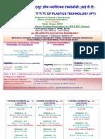 Design Jobs Courses in Chennai (Govt of India -Training)