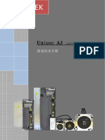 Unicon A3_User Manual.pdf