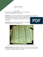 An_Introduction_to_the_Kapampangan_Langu.pdf