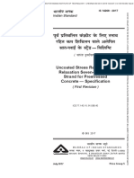 Is 14268- 2017 Strands for Prestressed Concrete
