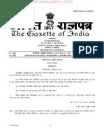 Amendment to Rules, 2006 (17)