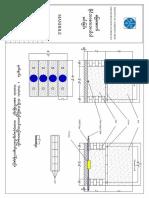 Tender 2013-B-OVS_Yangon Pathein Fiber Link (UG Cable)_Manhole Design.pdf