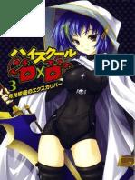 High School DxD -Volume 03 - Ishibumi Ichiei