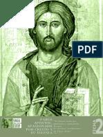 5. Ficha 2. Pablo Apostol Apasionado Por Cristo Julio 2009