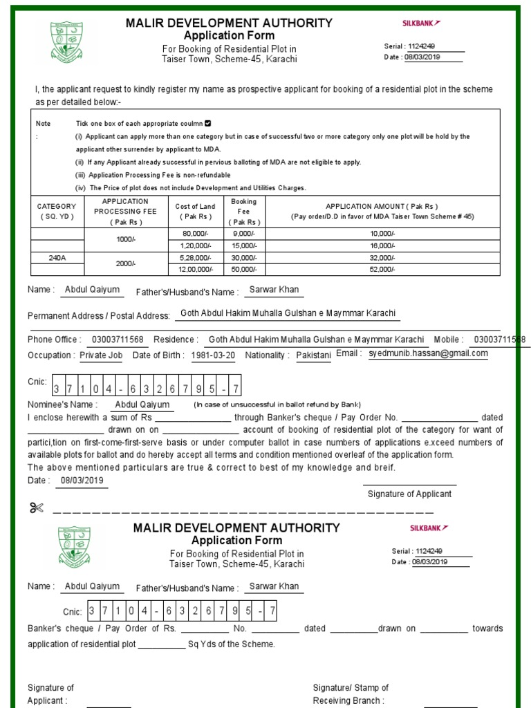 Malir Development Authority: Application Form