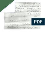 Urdu Worksheet 1