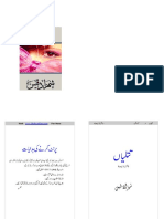 (Shahzad-Qais)-Titliyan(Selected-Ghazals).pdf