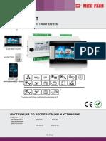 ecoMAX860P2-T_DTR_RU_wydanie_1.0.pdf