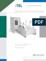 Tavrida RU.pdf