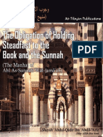 The Obligation of Holding Steadfast to the Book and the Sunnah