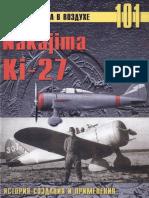 Nakajima Ki-27 Russian (2003)