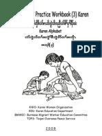 Preschool Practice Workbook 3 Kar
