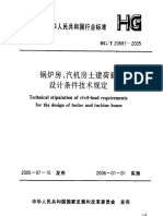 HGT 20681-2005 Technical Stipulation of Civil-load Requirements for the Design of Boiler and Turbine House