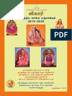 Tamil Panchangam 2019 2020 Vikari Samvatsara
