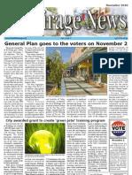 El Mirage News November