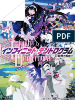 Infinite Dendrogram - Volume 00 - The First Quest