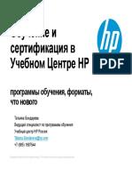 310113_learningcentre_HP_tcm_172_1378616