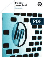 prn15046-51-0887-HP-ProLiant-servers-Gen8_tcm_172_1213990