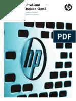 prn15046-51-0887-HP-ProLiant-servers-Gen8_tcm_172_1213990