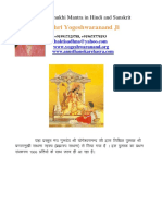 Baglamukhi_Mantras_in_Hindi_and_Sanskrit.pdf