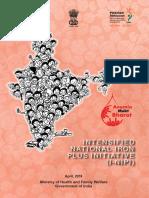 Anemia Mukt Bharat Brochure English