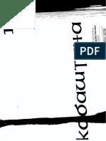 Djuric, V. Drinski tip crkve.pdf
