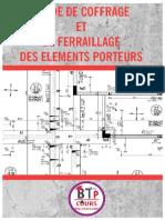 ETUDE DE COFFRAGE  ET  DE FERRAILLAGE  DES ELEMENTS PORTEURS  (1).pdf