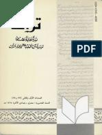 arbaoona hadis fi Mahdi - abi noim esbahani.pdf
