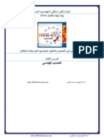 21180 CRS Building Core House Units Nineveh AR