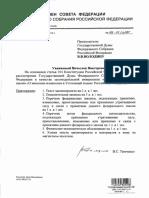 140740809-140741293.pdf