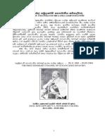 Ceylon Light Infantry History Sinhala Chap 9 Pg 169-188 Hon Col