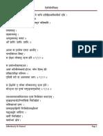AittareyOpanishat Sanskrit