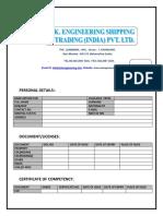 Ske application form
