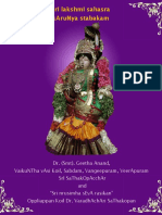 Karunya Stabakam