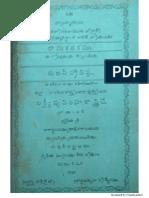 తులసీ వివాహము.pdf