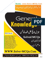 Pakistan General Knowledge MCQs With Answers Book 1