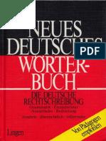 Neues Deutsches Wörterbuch - Die Deutsche Rechtschreibung (1981)